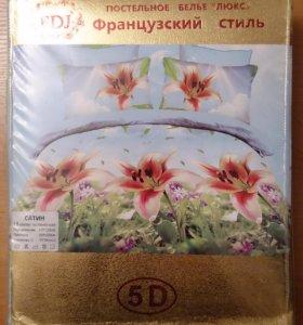 Комплект постельного белья 1,5 спальный Цветы 5D