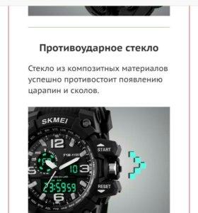 Часы skmel 1155
