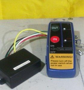 Пульт радиоуправления электрической лебедкой