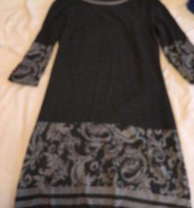 Платье бесплатно