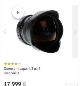 Samyang 8mm F3.5 AS IF UMC Fish-eye CS II