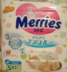 Меррис 82 подгузника новая упаковка
