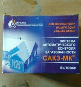 Сигнализатор газа 20_25