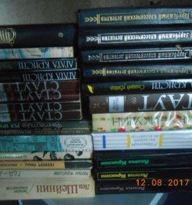 Книги и с/сочинений