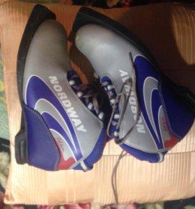 Лыжные ботинки рр 36-37