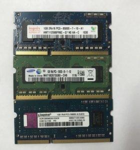 Оперативная память DDR2, DDR3 для ноутбука