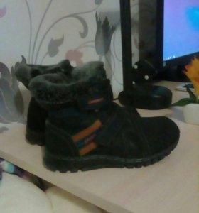 Зимние ботинки р.30