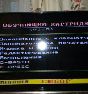 РЕТРОПРИСТАВКА ИЗ 90Х - LIKO BBG-1