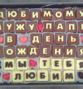 Подарки из конфет ручной работы