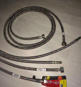 Подводки гибкие для смесителя (пакетом)