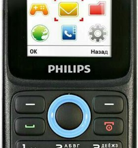 Philips E1500 Dual SIM