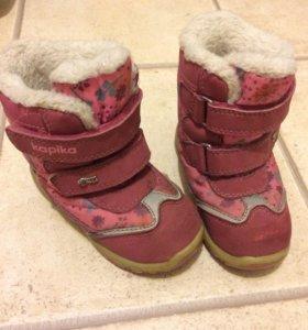 Детские зимние сапоги Капика
