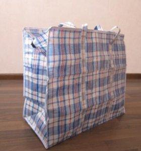 Продам хозяйственную сумку, новую