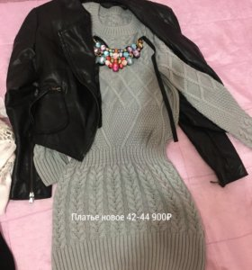 Вязаное тёплое платье