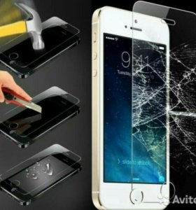 Защитные стекла для iphone4/4s/5/5c/5s/SE/6/6s/7/8