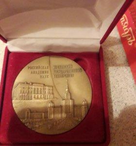В коллекцию.медаль