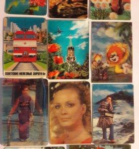 Календарики карманные. Коллекция.
