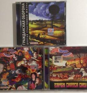 Гражданская Оборона (CD-диски)
