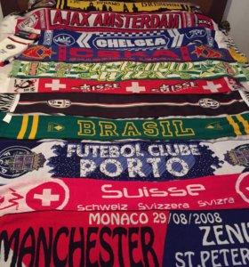 Именные шарфы футбольных клубов