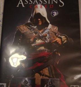 Диск Assassin's creed 2 части (Black flag и Изгой)