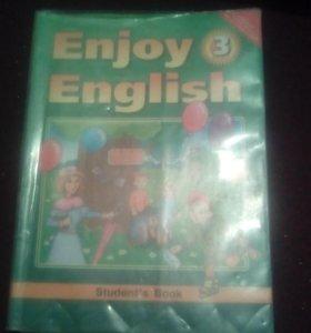 учебник англиского за 3 класс
