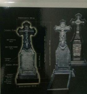 Православное надгробие.