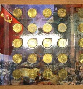 Монеты ГВС, все 55 штук