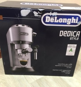 Кофеварка рожковая Delonghi EC685.M (Новая+Чек)