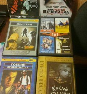 Диски анимэ, фильмы, сериалы.