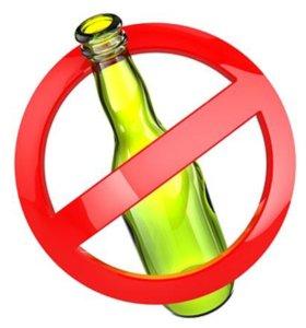 Кодирование от алкоголизма Чупа