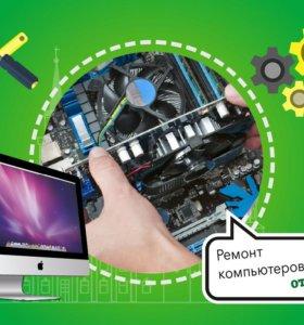 Ремонт компьютеров в Туле