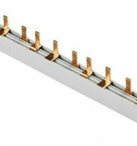 Шина соединительная трехфазная типа PIN до 63А дл