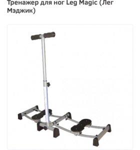 Тренажёр для ног magic leg