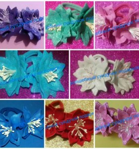 Резинки для волос лилии