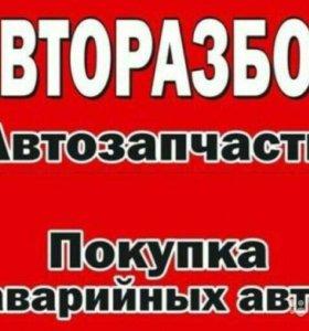 Ремонт ВАЗ и газ