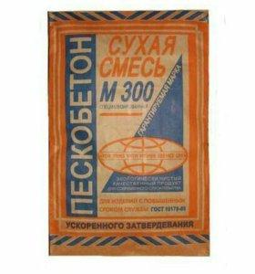 Пескобетон М-300 .Стройматериалы с доставкой