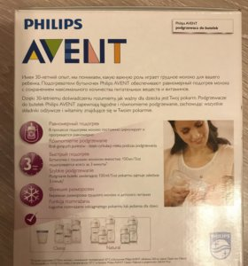 Подогреватель бутылочек Philips avent
