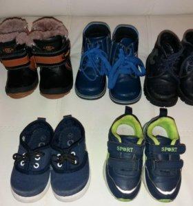 Обувь 21-23раз