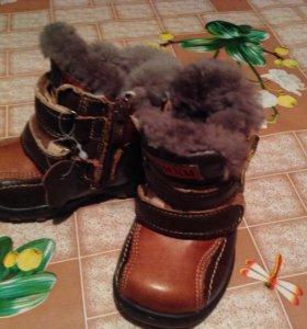Ботинки зимние (натуральная кожа и мех)-21 размер