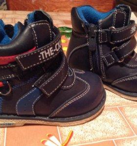Ботинки детские -20 размер