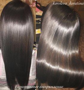 Кератиновое выпрямление, Полировка волос