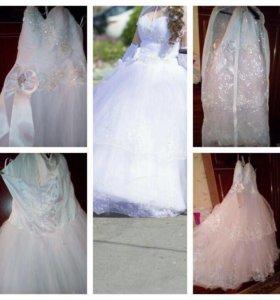 Свадебных