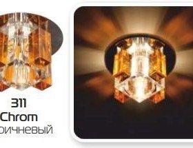 Точечный светильник (стекло)