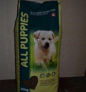 All Puppies качественный корм
