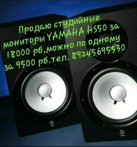 ПРОДАЮ СТУДИЙНЫЕ МОНИТОРЫ YAMAHA HS50