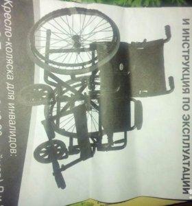 Продам кресло-коляску для инвалидов