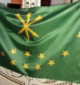 Черкесский флаг размер 100см.×70см.