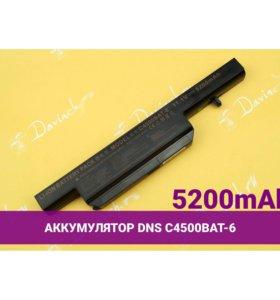 Аккумулятор (батарея) для ноутбука DNS Clevo C4500