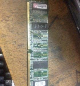 DDR 256-1024 Mb