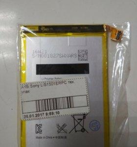 АКБ Sony Xperia Zl C6503 lis1501